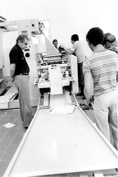 Em 1979, Aluízio Alves viabiliza a impressão em off-set