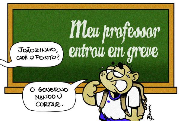http://arquivos.tribunadonorte.com.br/fotos/136489.jpg