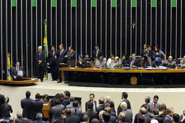 Deputados votaram pela recomendação do Conselho de Ética