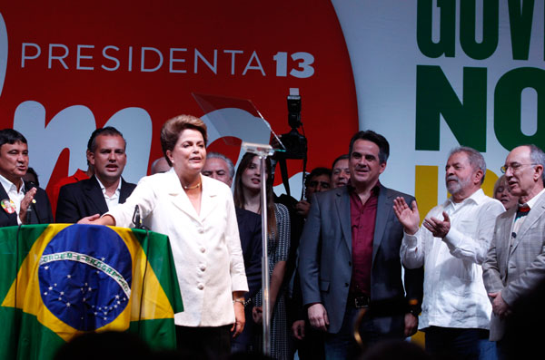 O PP quer ocupar o Ministério da Integração