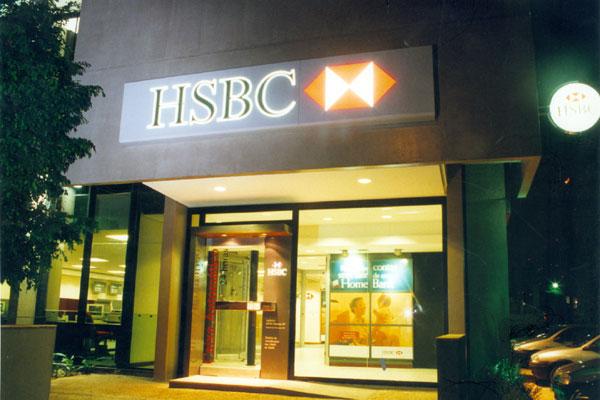 Operações doHSBC no Brasil foram compradas pelo Bradesco