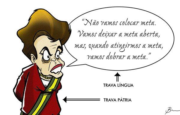 http://arquivos.tribunadonorte.com.br/fotos/165582.jpg