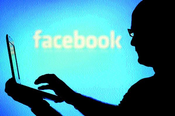 Facebook promete estreitar os laços com organizações jornalísticas