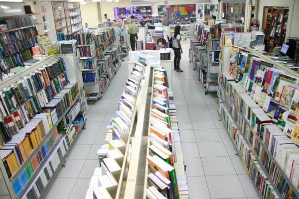 Feira Literária abre a celebração de 40 anos da Cooperativa Cultural Universitária