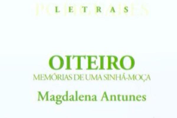 Última edição foi lançada em 2003, pela coleção AS Editora