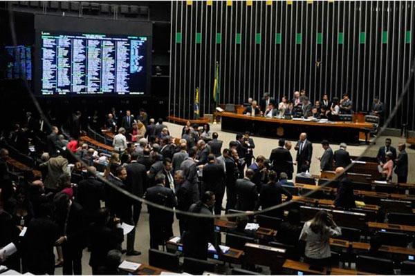 Plenário da Câmara dos Deputados vai votar o pedido do Ministério Público para abrir ação penal