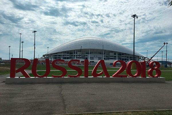A Copa do Mundo da Rússia deve se transformar na competição com a maior premiação entre as seleções de futebol mundial