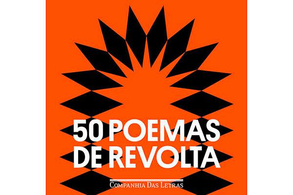 O livro é interessante para quem quer conhecer a poesia brasileira