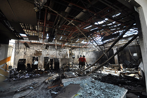 Interior da agência do BB em São Gonçalo do Amarante ficou totalmente destruído. Atendimento será transferido para a Tomaz Landim