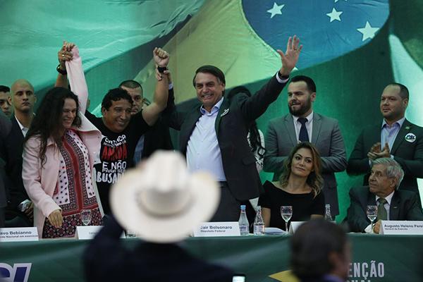 Jair Bolsonaro confirmou sua candidatura