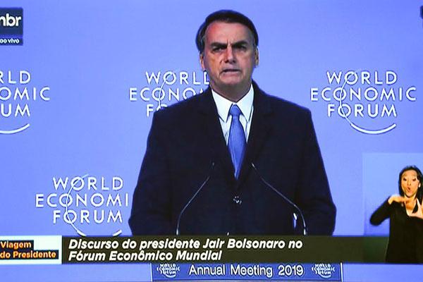Essa foi a primeira participação de Bolsonaro em um evento internacional