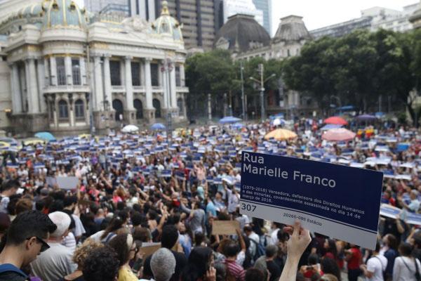 Rua Marielle Franco