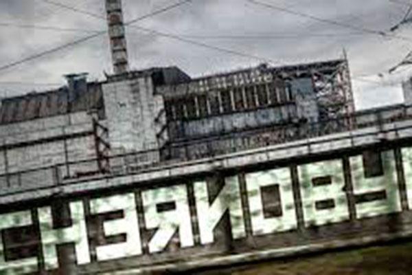 A produção conta a história de uma das piores catástrofes humanas da história – a explosão da Usina Nuclear de Chernobyl, na Ucrânia, em abril de 1986
