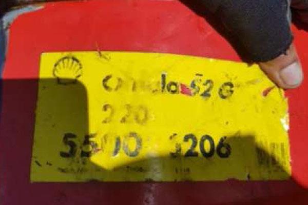 Material será analisado para ver se há ligação com óleo