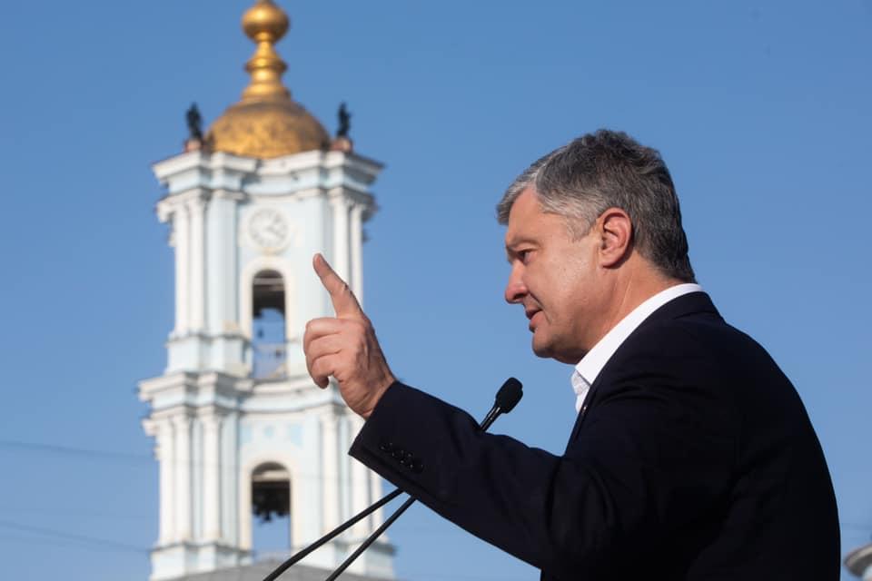 Presidente da Ucrânia, Volodymyr Zelensky