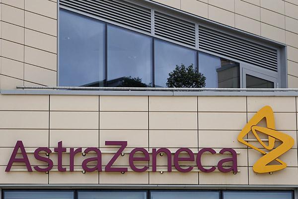 Imunizante da AstraZeneca e Universidade de Oxford deve ser aplicado em duas etapas no país