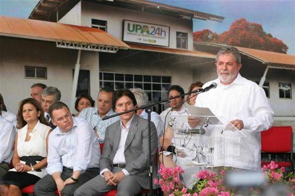 Lula discursa durante inauguração de UPA