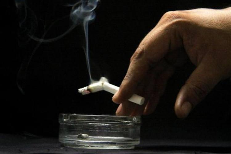 Que olhar o vídeo para deixar de fumar