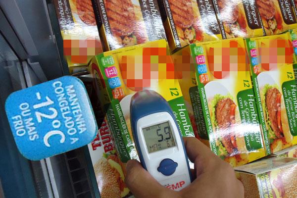 Hambúrguer recomendado para estar acondiociona a  - 12ºC numa temperatura de 5.9ºC