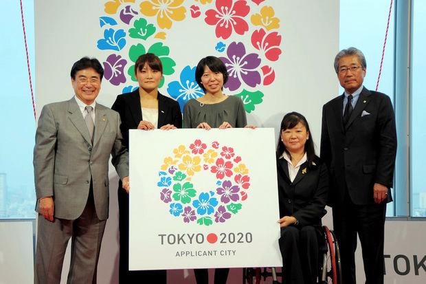 Comitê japonês apresentou o logotipo de Tóquio para sediar os Jogos Olímpicos de 2020