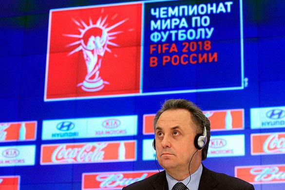 Segundo Vitaly Mutko, ministro de Esportes da Rússia, Fifa quer diminuir número de sedes da Copa de 2018