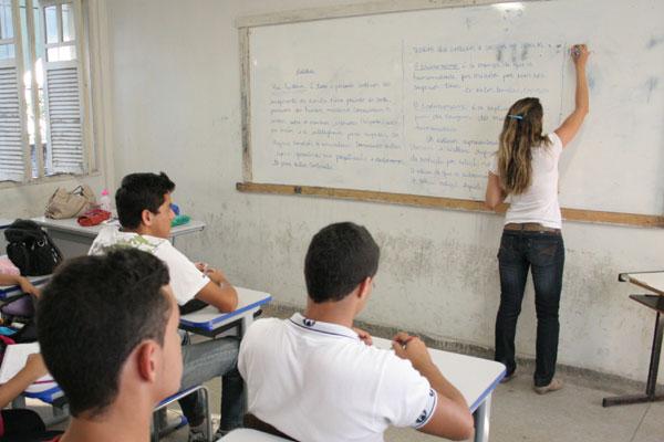 O Anísio Teixeira será uma das escolas estaduais contempladas